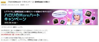 Blog_0817_03.jpg