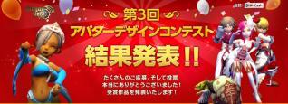 Blog_0817_04.jpg