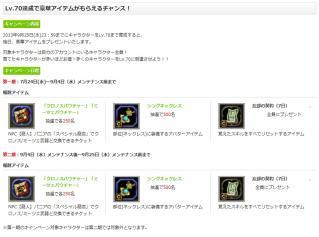 Blog_0817_05.jpg