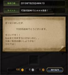 Blog_0817_07.jpg