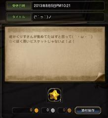 Blog_0817_08.jpg