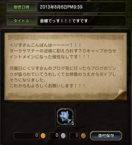 Blog_0817_09.jpg