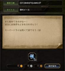 Blog_0817_10.jpg