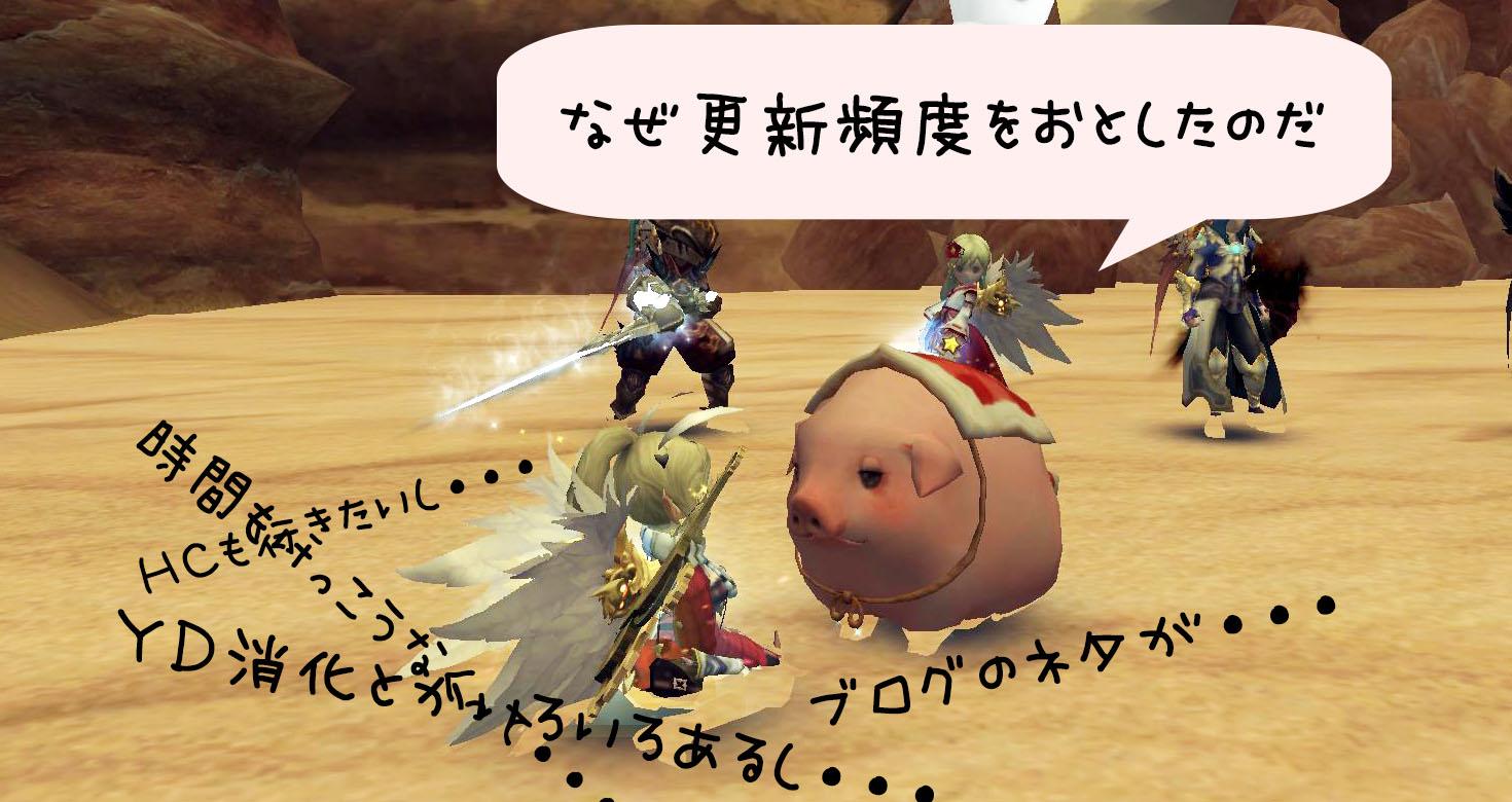 Blog_0817_13.jpg