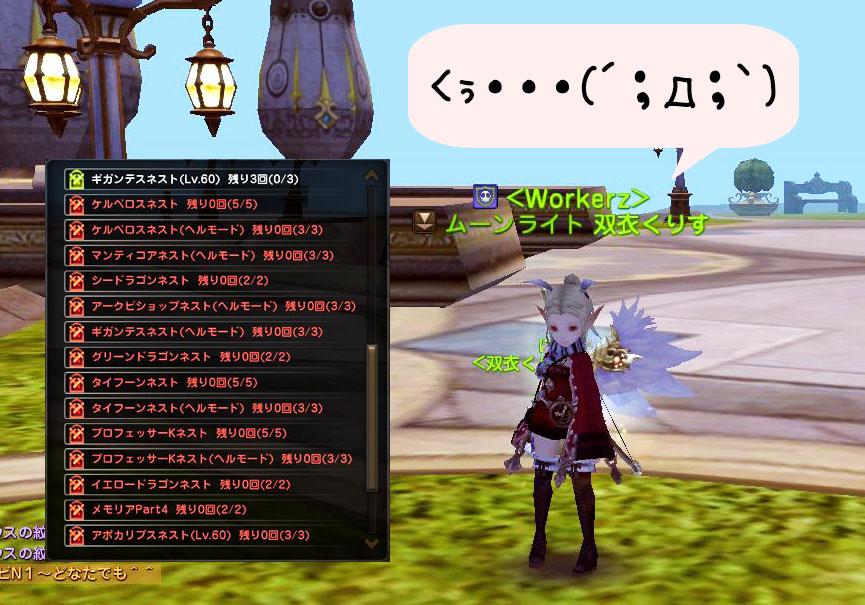 Blog_0817_20.jpg