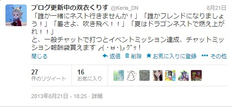 Blog_0826_00.jpg