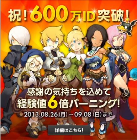 Blog_0826_01.jpg
