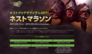 Blog_0826_02.jpg