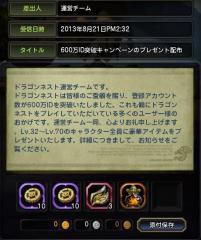 Blog_0826_03.jpg