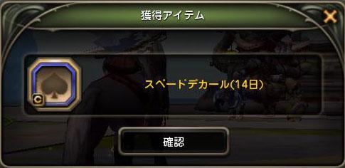 Blog_0826_09.jpg