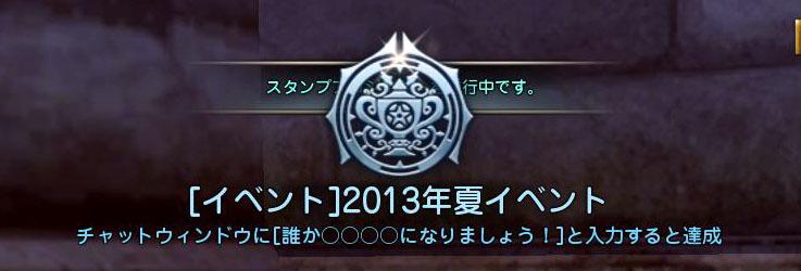 Blog_0826_10.jpg