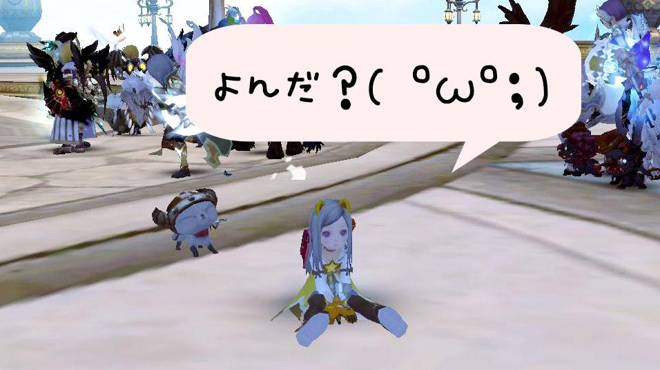 Blog_0826_11.jpg