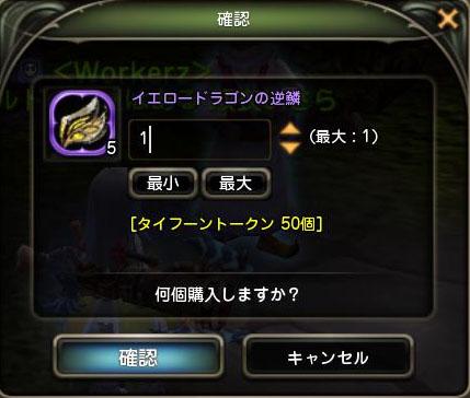 Blog_0826_12.jpg