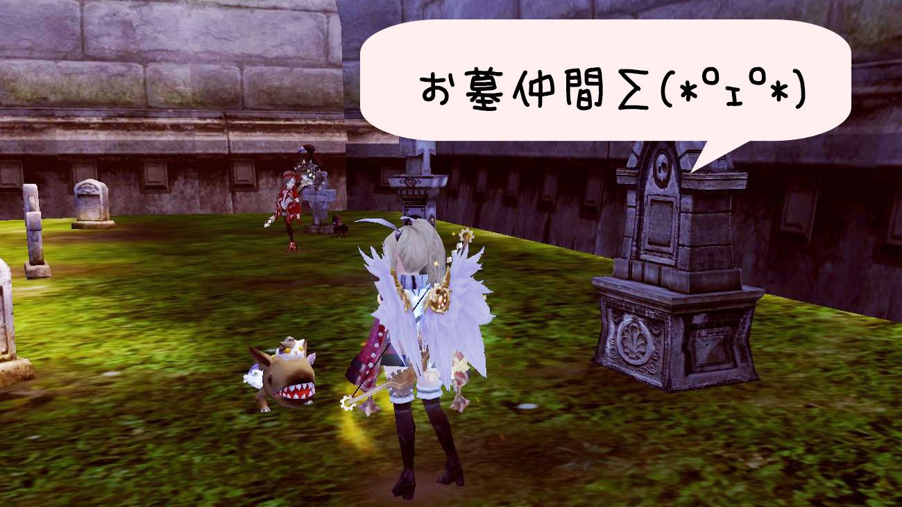 Blog_0826_20.jpg