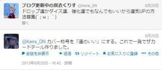 Blog_0826_99.jpg
