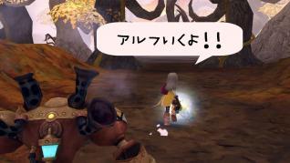 Blog_0901_04.jpg