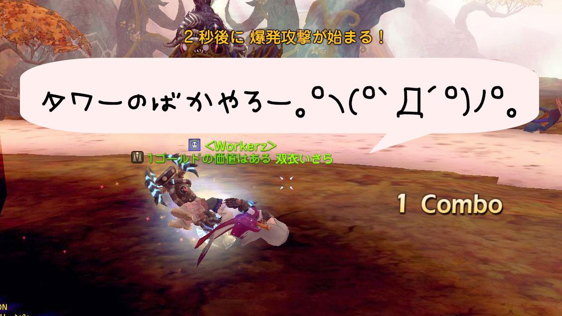 Blog_0901_11.jpg