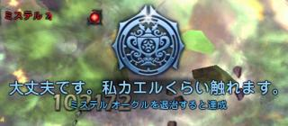 Blog_0901_12.jpg