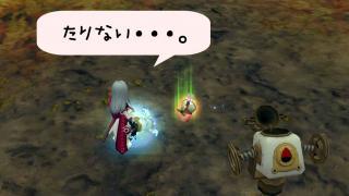 Blog_0901_13.jpg