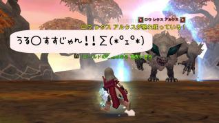 Blog_0901_16.jpg