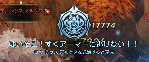 Blog_0901_18.jpg
