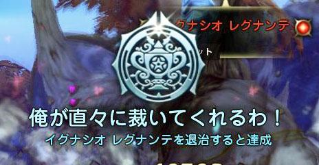 Blog_0901_22.jpg