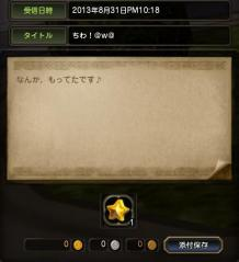 Blog_0920_01.jpg
