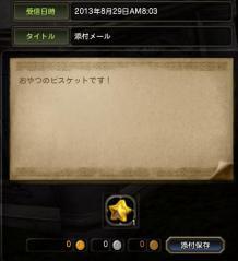 Blog_0920_02.jpg