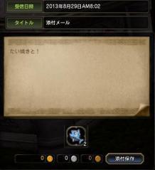 Blog_0920_03.jpg