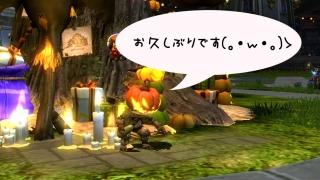 Blog_131120_01.jpg