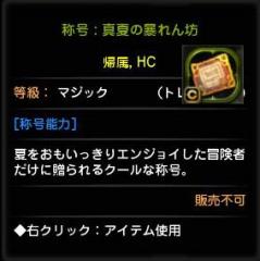 Blog_131120_02.jpg
