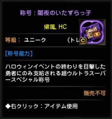 Blog_131120_03.jpg