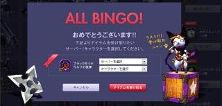 Blog_131120_05.jpg