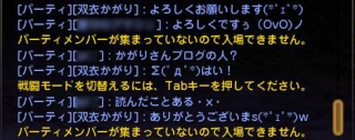 Blog_131120_09.jpg