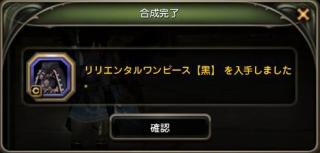 Blog_131120_11.jpg
