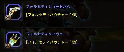 Blog_131120_13.jpg