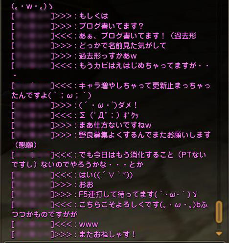 Blog_131120_14.jpg