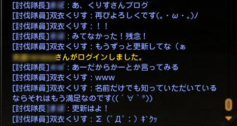 Blog_131120_15.jpg