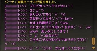Blog_131120_16.jpg