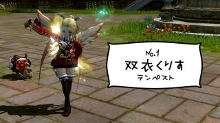 Blog_131120_20.jpg