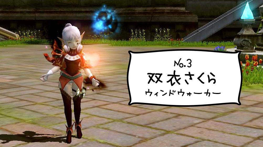 Blog_131120_22.jpg
