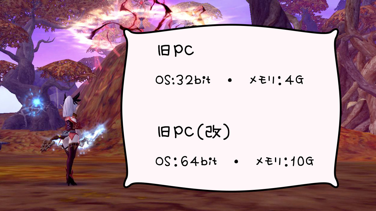 Blog_131120_24.jpg