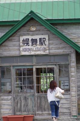 鉄道員(ぽっぽや)の駅(幾寅駅)