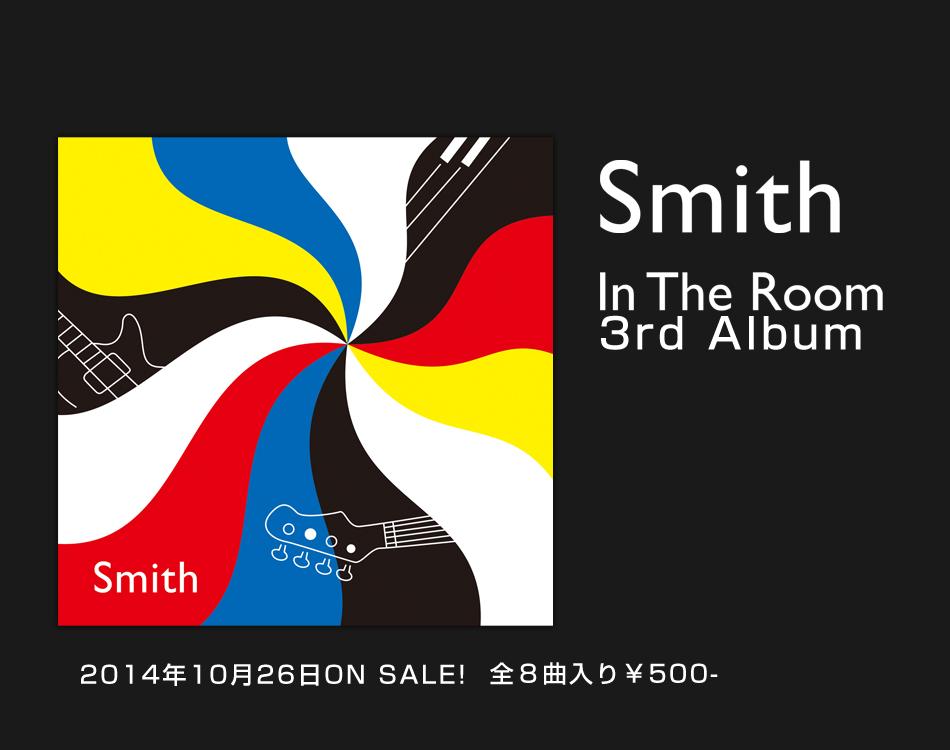 Smith ジャケ+