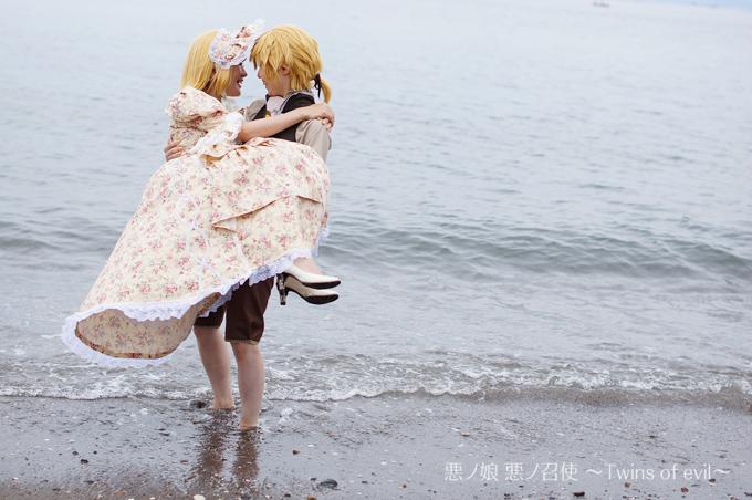 photo_20130627221100.jpg