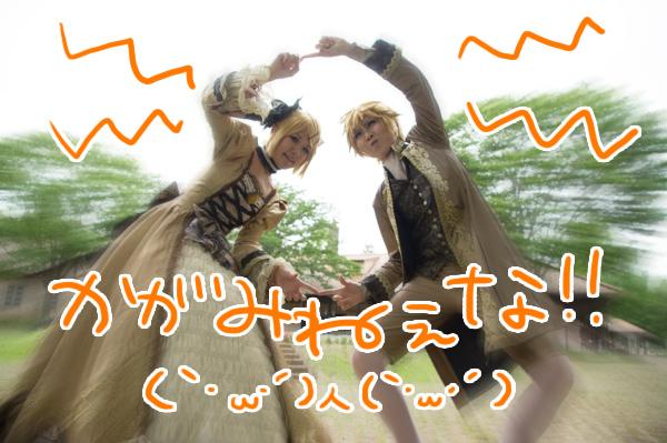 photo_20130720072718.jpg