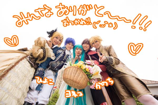 photo_20130808014546e1e.jpg