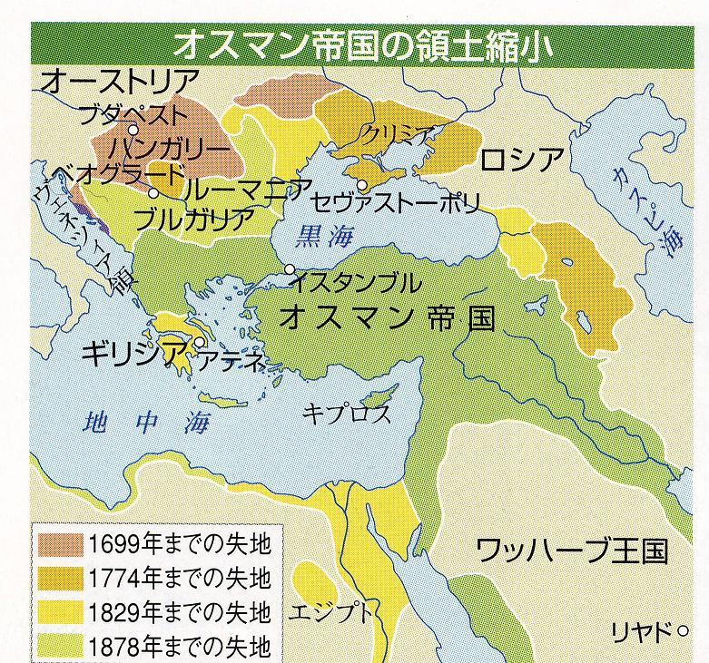 当時のオスマン帝国領土 : イス...
