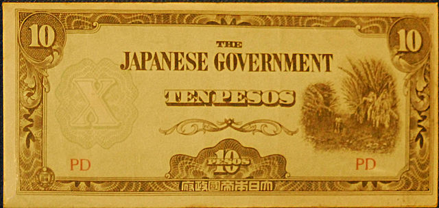 640px-Japanese_Ten_Peso_note-_Occupation_currency.jpg