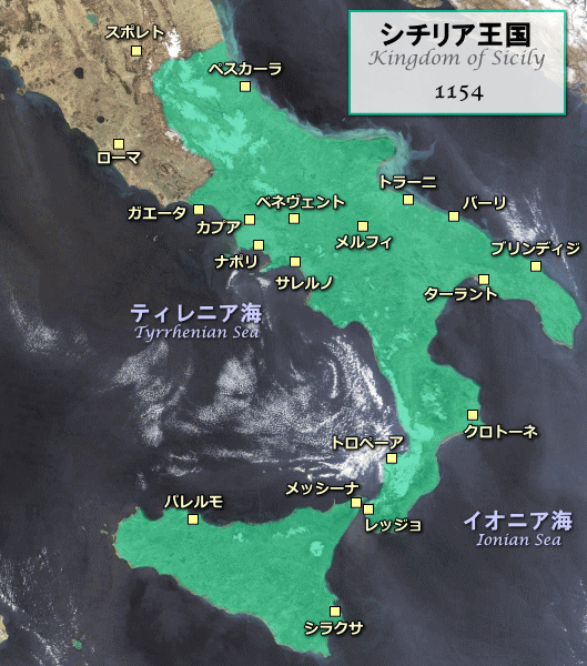 Kingdom_of_Sicily_1154_jp.png